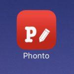 Phonto と言うアプリで