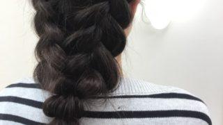 髪の編み込み、裏編みでヘアアレンジ♪