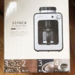 無印のコーヒーを飲む為にsirocaのコーヒーメーカーを買いました。( ̄∇ ̄)