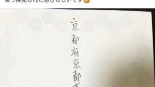 筆跡診断で素っ裸?!(//∇//)