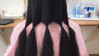 31㎝以下でも出来るヘアドネーション