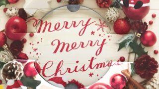 Merry Christmas☆☆