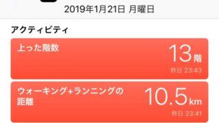 歩ける様になったー!\(^o^)/
