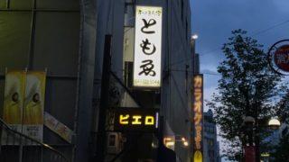 初体験の連続!!(≧∇≦)