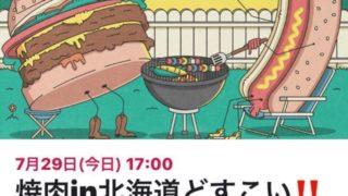 暑い熱い夏の夜の焼肉!!(≧∇≦)