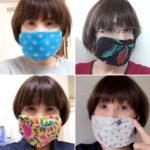 ハンカチマスク卒業!!(≧∀≦)