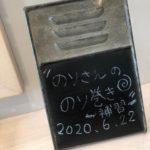 リモートでカールアイロンを習いました!(≧∀≦)