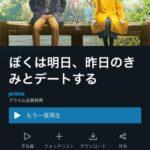 日本の映画が良きーー!!(≧∀≦)