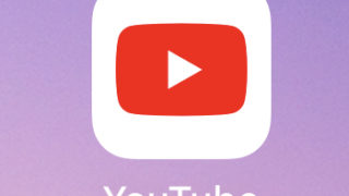 YouTubeを始めようと思ってます(*^^*)