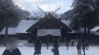 北海道神宮へ朔日詣り!そしてvegan料理